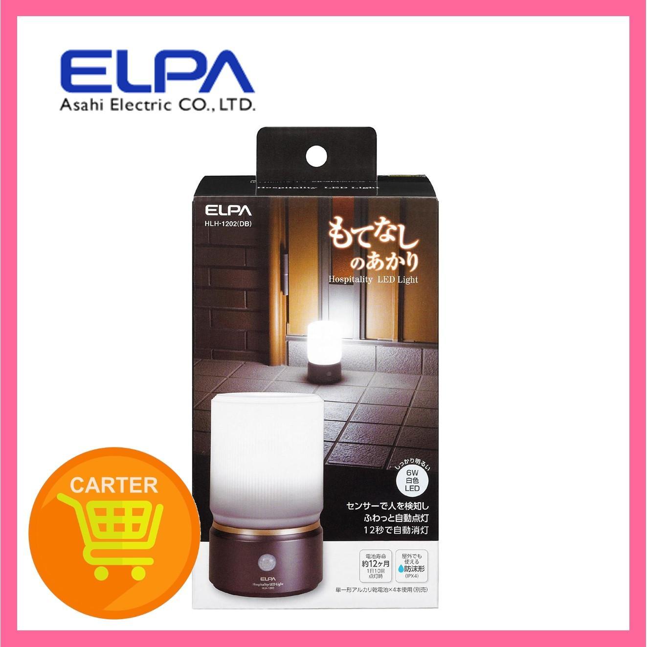 ELPA Hle-1202(Db) Led Motion Sensor Light