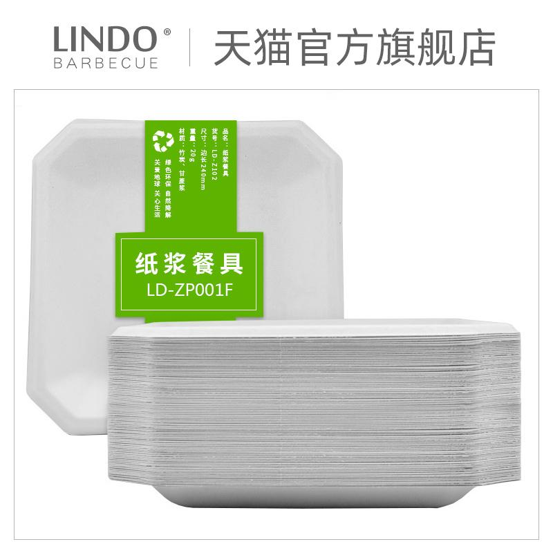 LINDO Thick Large Size Square Disposable Paper Tray Paper Plate for Cake Household Disposable Service Plate Fruit Plate Paper Plates
