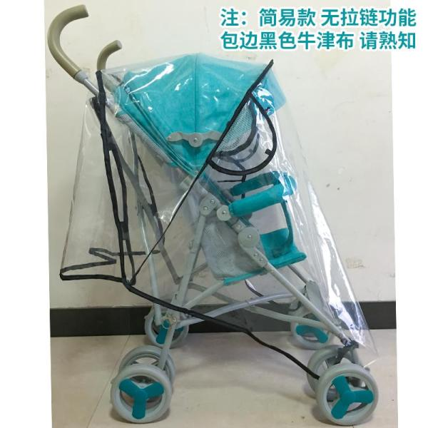 Universal Baby Carriage Rain Cover Thickening Windshield Perambulator Wind and Rain Cozy Baby Trolley Raincoat Cover Singapore