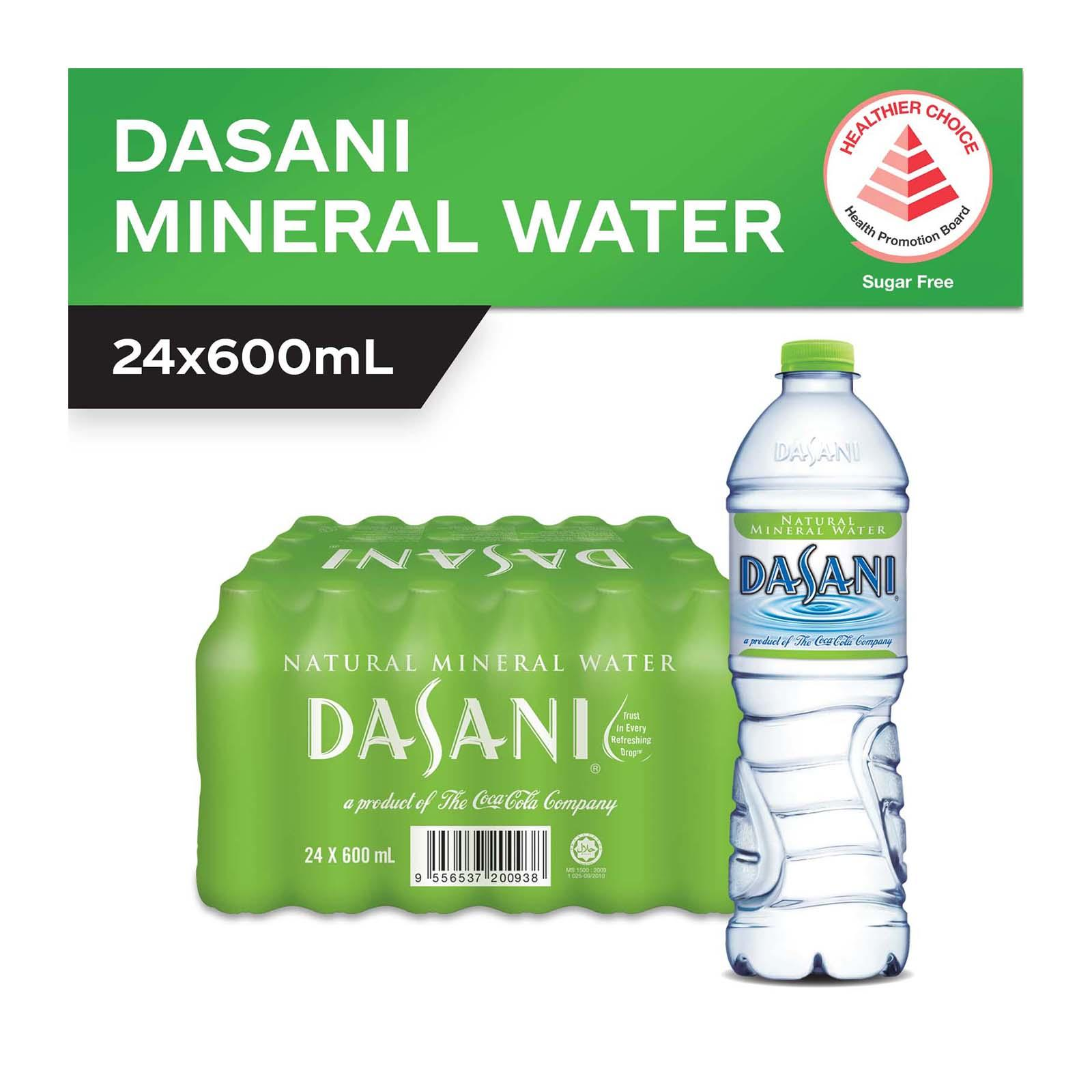 Dasani Mineral Water (24 x 600ml) - Case