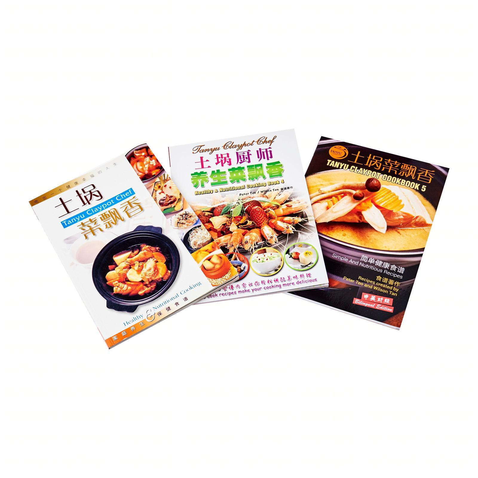 Tanyu Claypot Chef Simple And Nutritional Recipes Cooking Book Set