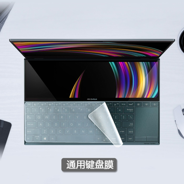 The Application of 14-Inch Asus Zenbook X2Duo UX4000F Notebook Screensaver Keyboard Cover ZenBookPro Duo UX481F Display Screen Film Keyboard Scratch-Resistant Screen Protective Film