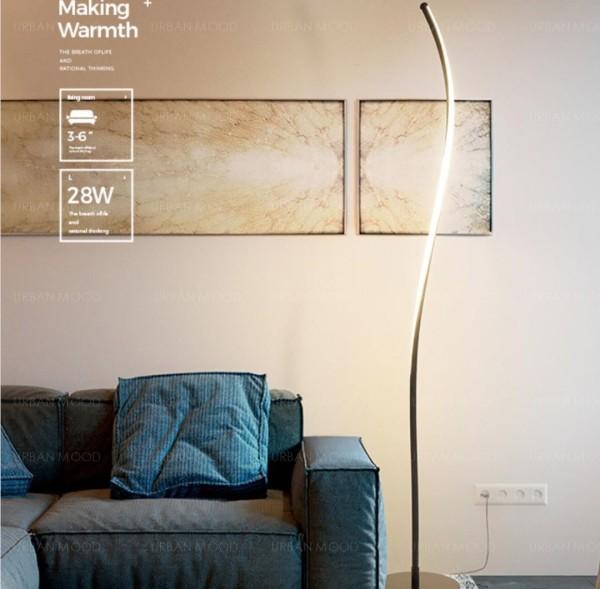 [PRE-ORDER] HADI Contemporary Minimalist LED Swirl Standing Lamp