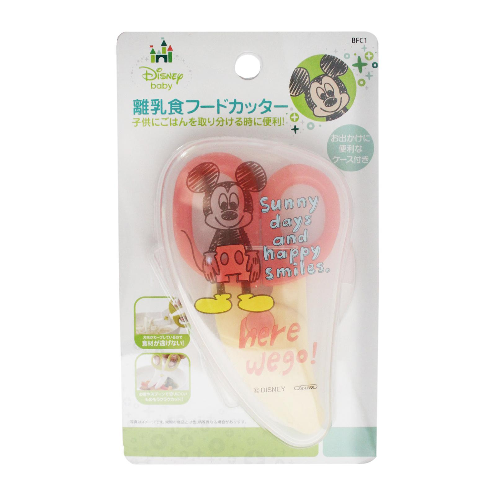 Skater Baby Food Cutter Scissors With Mickey Mouse Cover