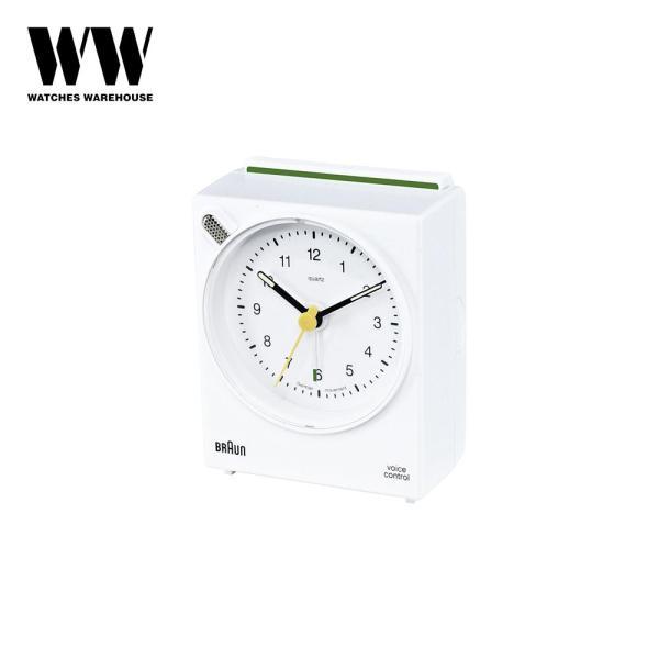 Braun Classic Clock