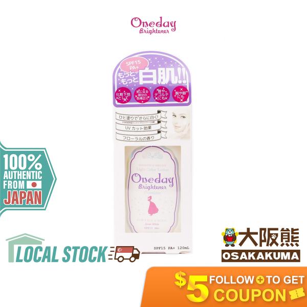 Buy ONEDAY Brightener Premium 120ml [Ship from SG / 100% Authentic] Singapore