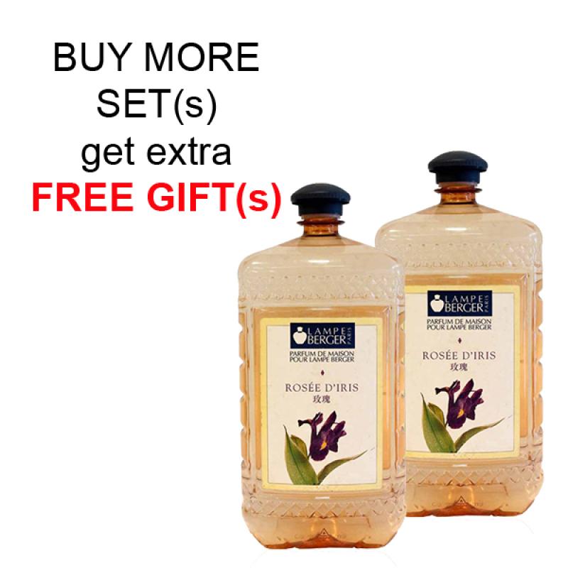 Buy LAMPE BERGER LB ESSENTIAL OIL 2L SET (2 BOTTLES) - ROSEE DIRIS (玫瑰) Singapore