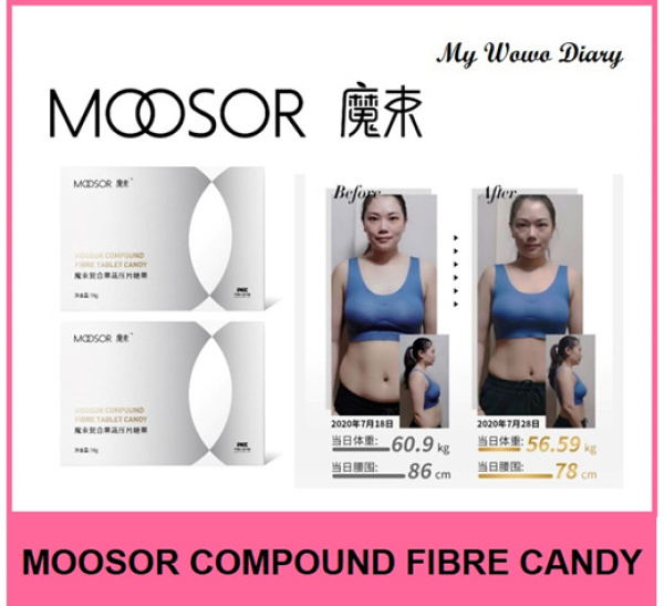 Buy Moosor Compound Fibre Slimming Candy / WEIGHT LOSS / DETOX / PLANT BASED Singapore