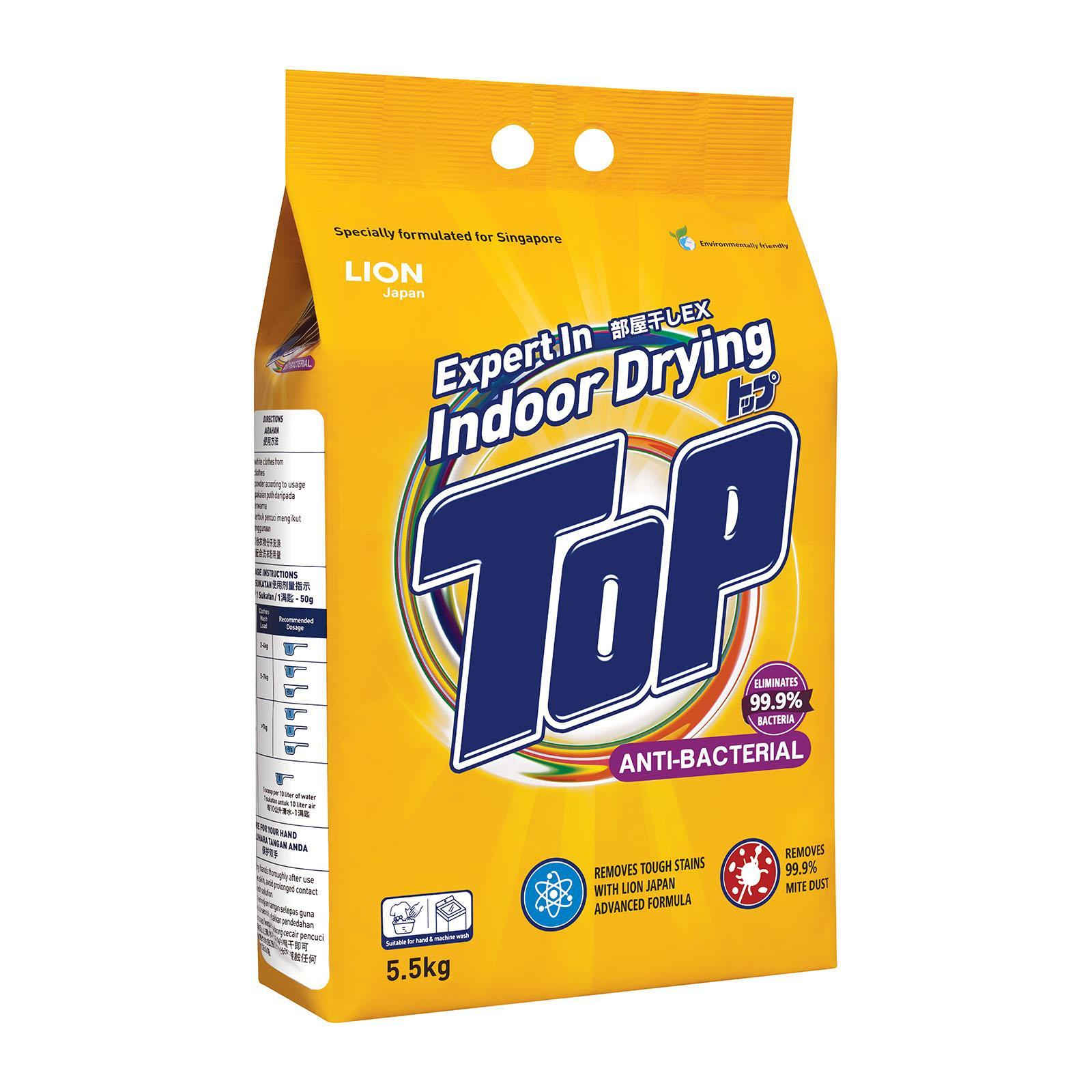 TOP Powder Detergent - Anti-Bacterial 5.5kg