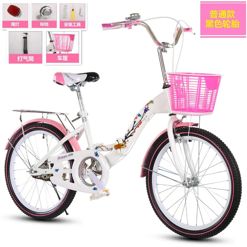 Car Bike Bicycle Adult Students Light Portable Mens And Womens 16/20-Inch Small Mini 288 By Taobao Collection.