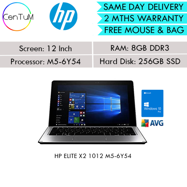 [Same Day Delivery] Refurbished HP Elite X2 1012 G1 12 Inch 2 in 1 Laptop Tablet Core M5-6Y54 / 8GB /128/256/512SSD Win10 Pro [Up to 24 Months Warranty]