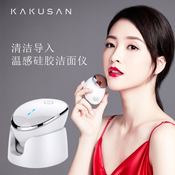 Buy Kakusan High Quality Face Wash & Massage Cleanser - Luxurious Design Singapore