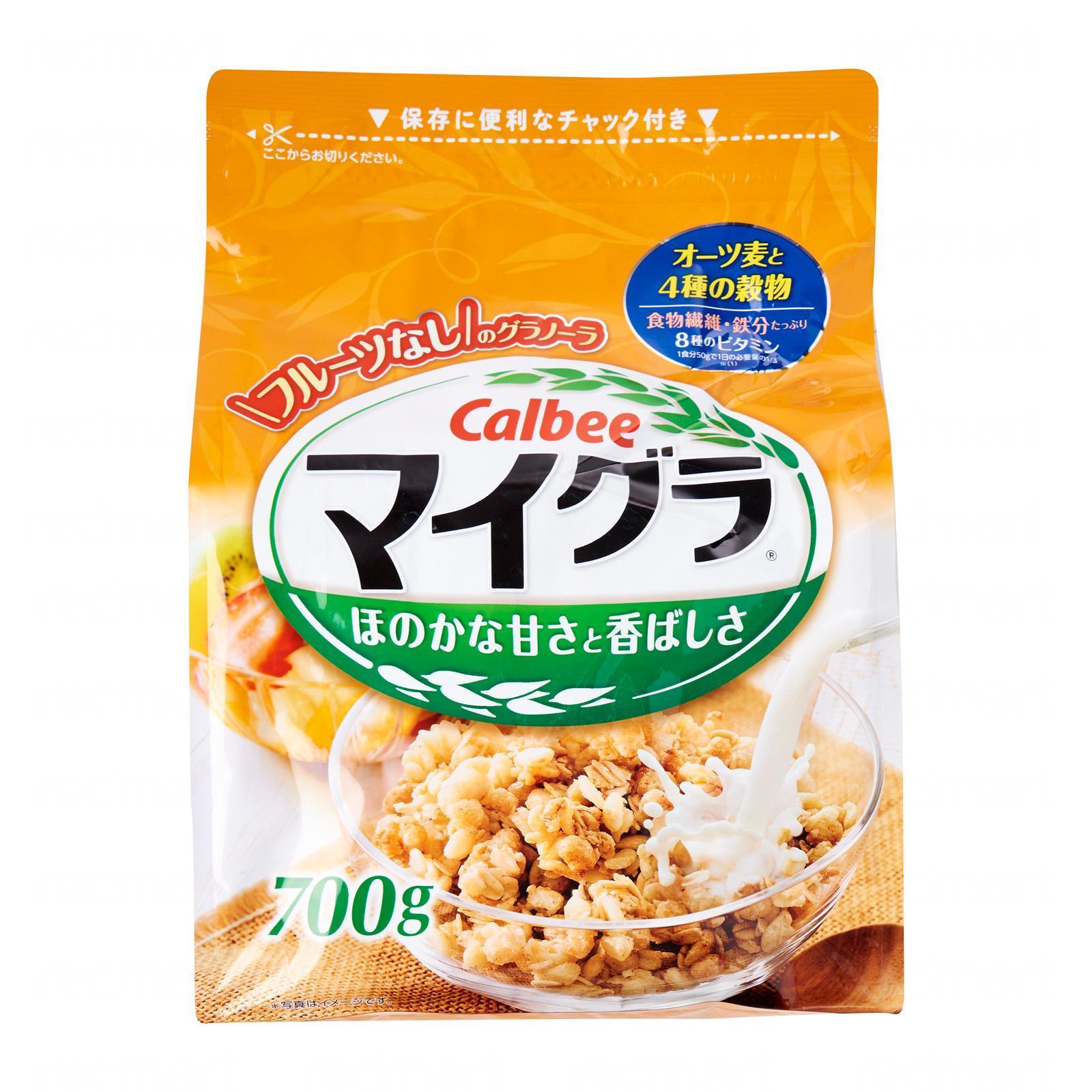 Calbee Plain Flavour Oats Breakfast Granola