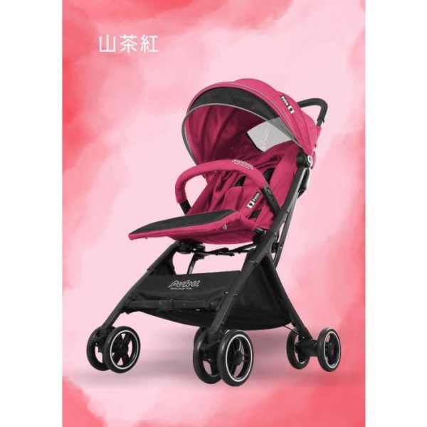 Puku Mini-Z Stroller - Red Singapore