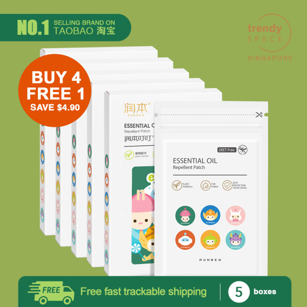 Buy Bundle Deal Buy 4 Get 1 Free | Mosquito Repellent Patch | Mosquito repellent patch for baby kids | TrendySpace | Runben Singapore