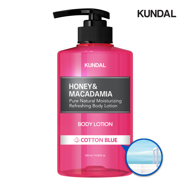 Buy [KUNDAL] Moisture Body Lotion 500ml Cotton Blue Singapore