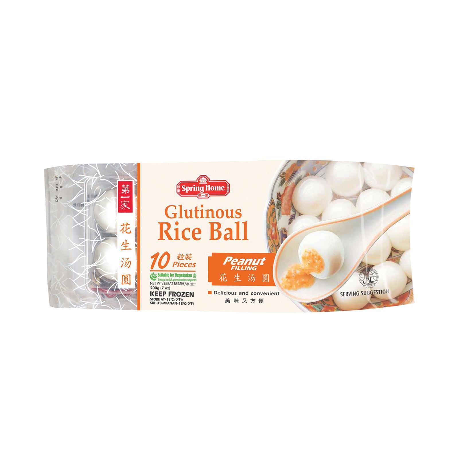 Spring Home Glutinous Rice Ball - Peanut (10 Pcs) - Frozen By Redmart.