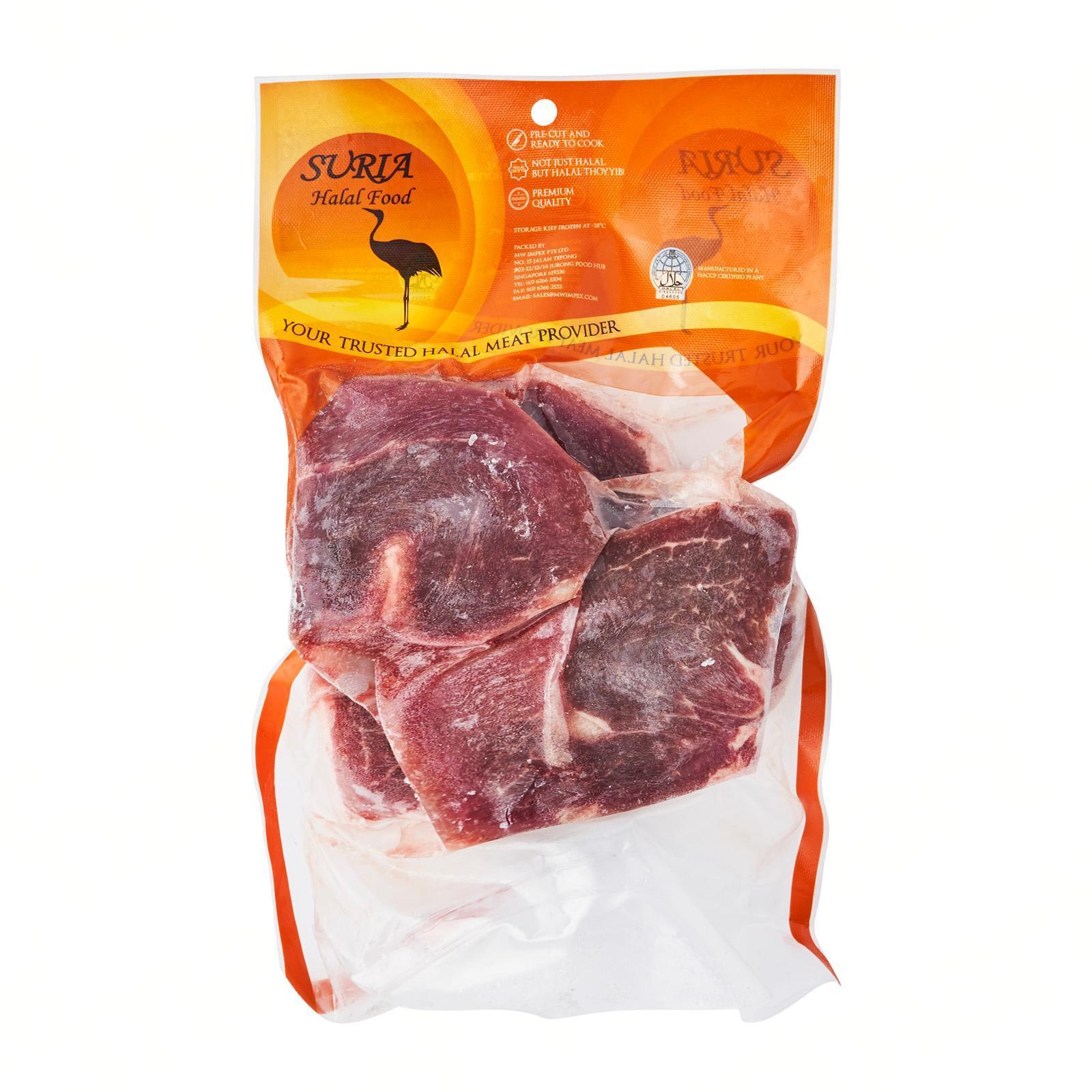 Suria Beef Chuck Tender - Frozen