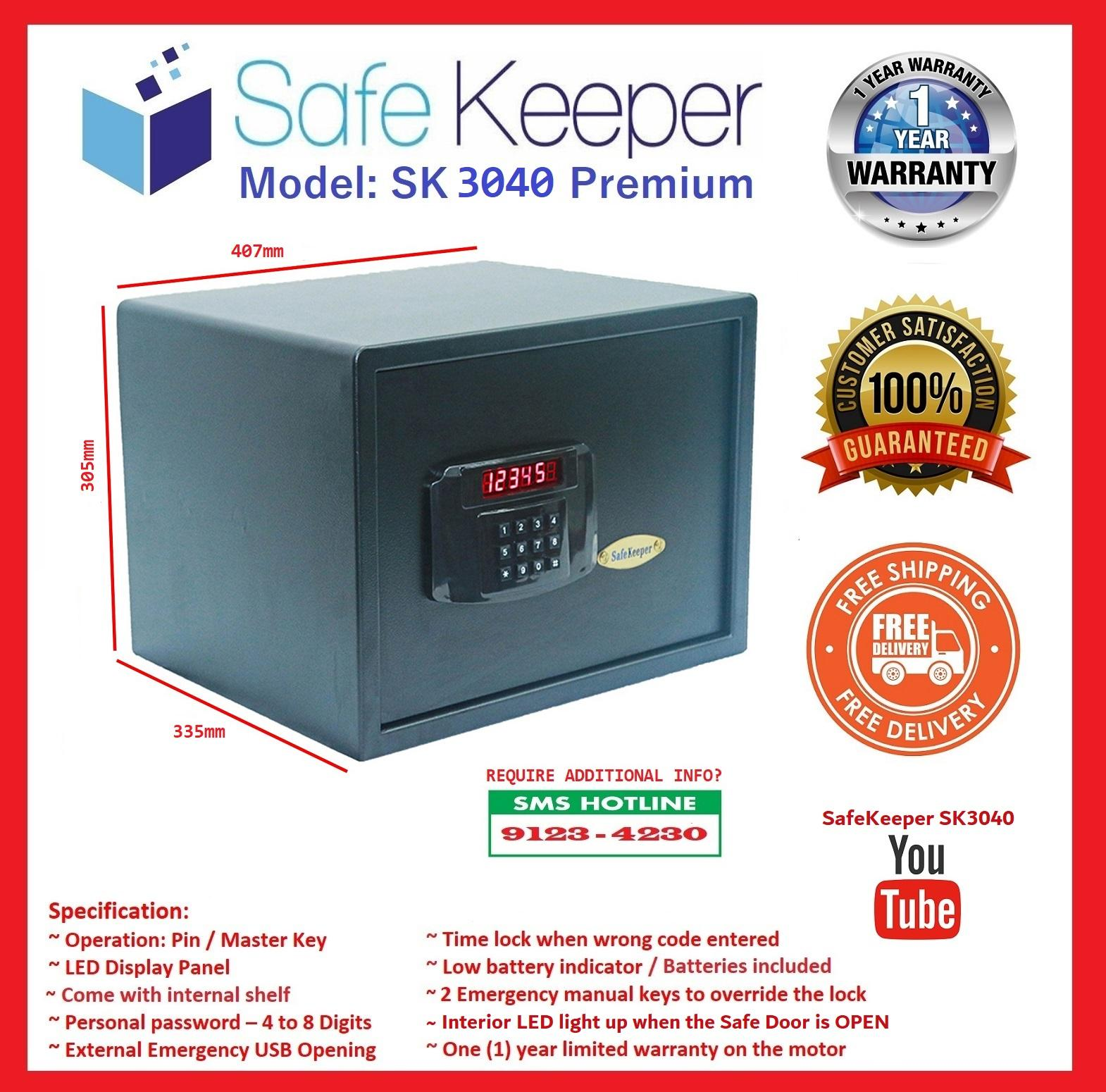 SafeKeeper SK3040 Large Safe. (100% New Product! Color: Black) ~ SG Seller ~ Ready Stocks ~ FREE Delivery ~ 3 Working Days
