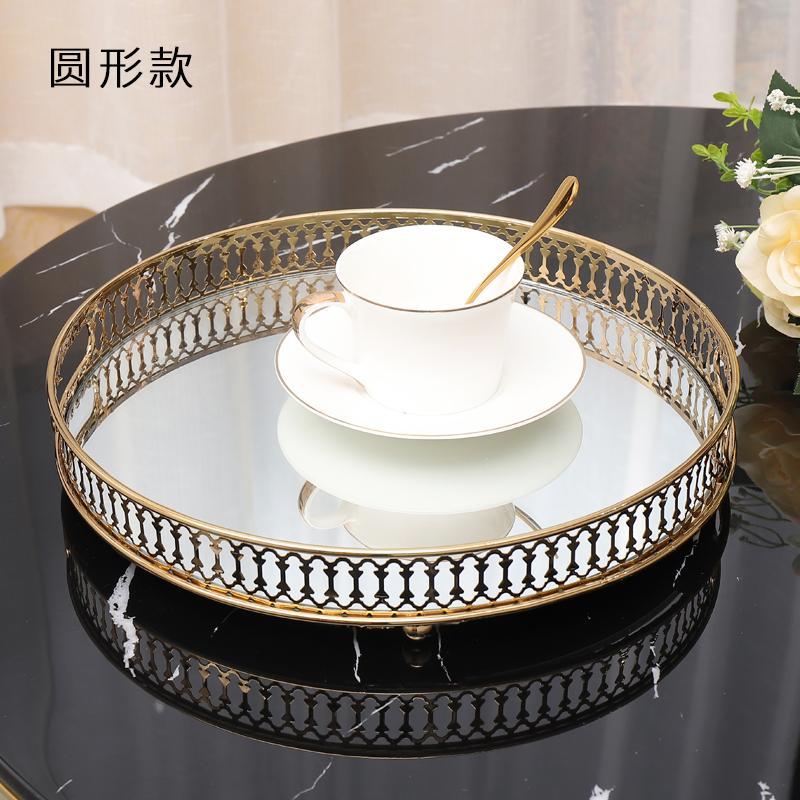 Bathroom Cosmetics Storage Teapoy Table Mirror Metallic Cups Tray Rectangular Light Luxury European Style Living Room Home Northern Europe