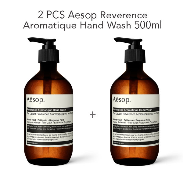 Buy 2 PCS Aesop Reverence Aromatique Hand Wash 500ml Singapore
