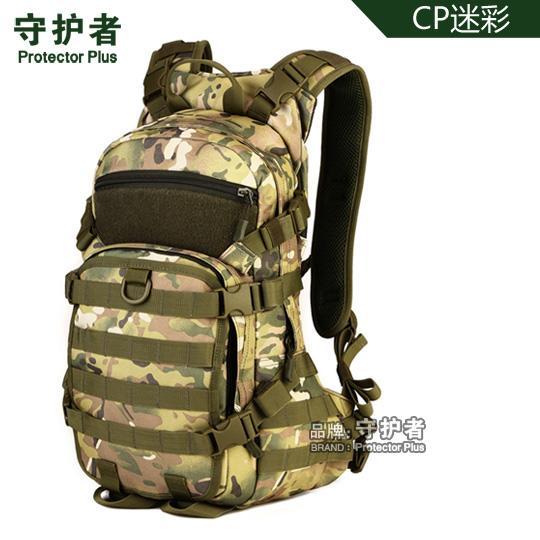 Guardian 25l Gsou Ride Luggage Outdoor Backpack Bike Helmet Bag Bags Shui Dai Bao Man Mountaineering Bag Bags By Taobao Collection.