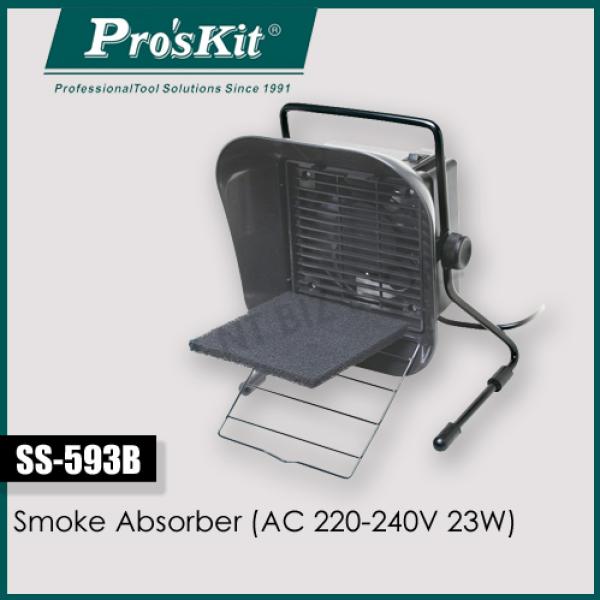 AC - Proskit SS-593B - Smoke Absorber(AC 220-240V 23W) (Pros Kit)