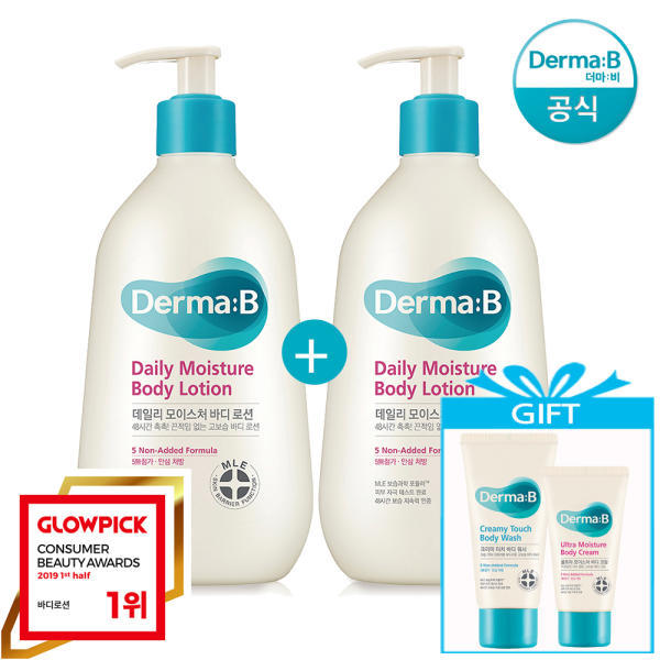 Buy [Derma B] Daily Moisture Body Lotion 400ml 1+1 Singapore
