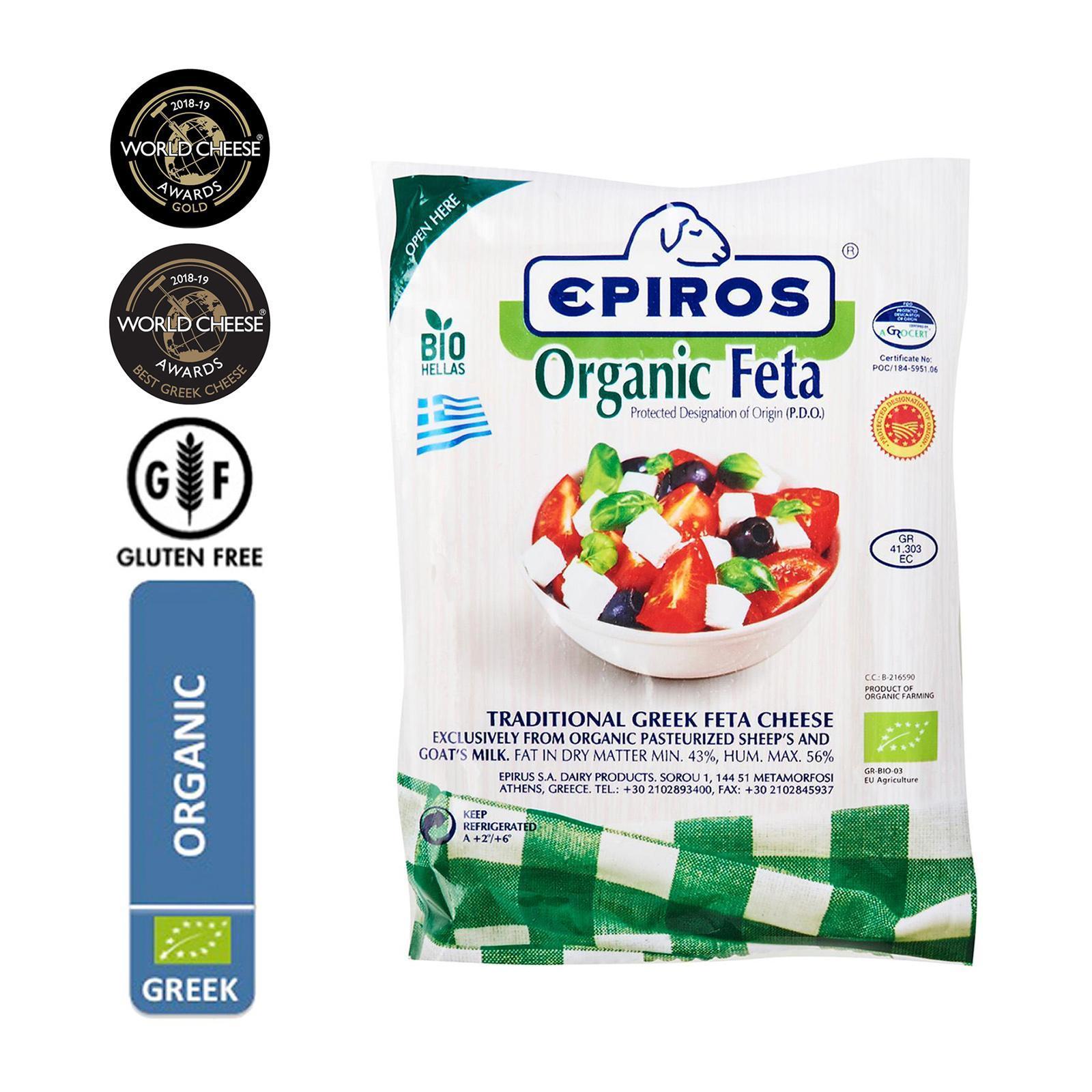 Epiros Organic Greek Feta Cheese (PDO) - By Agora Products