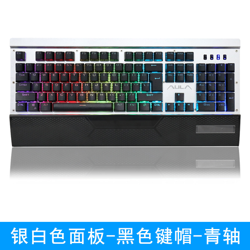 Chicken ACE Internet Cafes LOL Game Big Wrist Splint Invaders USB Cable Have Metal Mechanical Keyboard Keyclick Singapore