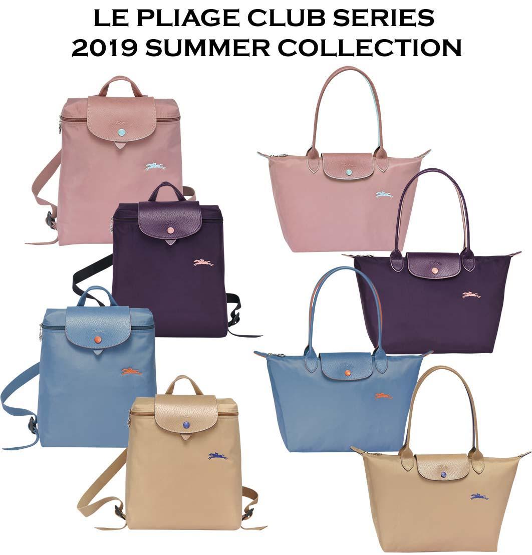 493e0a6eb2 Longchamp Le Pliage Club 2019 Summer Collection 1699/2605 (with receipt)