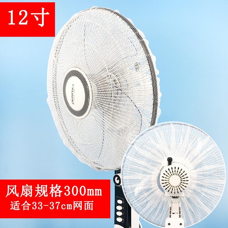 Subfloor Fans