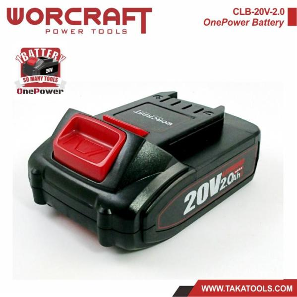 Worcraft OnePower Cordless Tool Battery 2.0Ah
