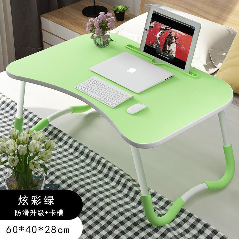 Bed Small Table Laptop Table Desk Lazy Do Table Can Folding Table Dormitory Useful Product Plate Simplicity Household Mini Upper Berth Children Game Cute Girls heart College Student Muti_function