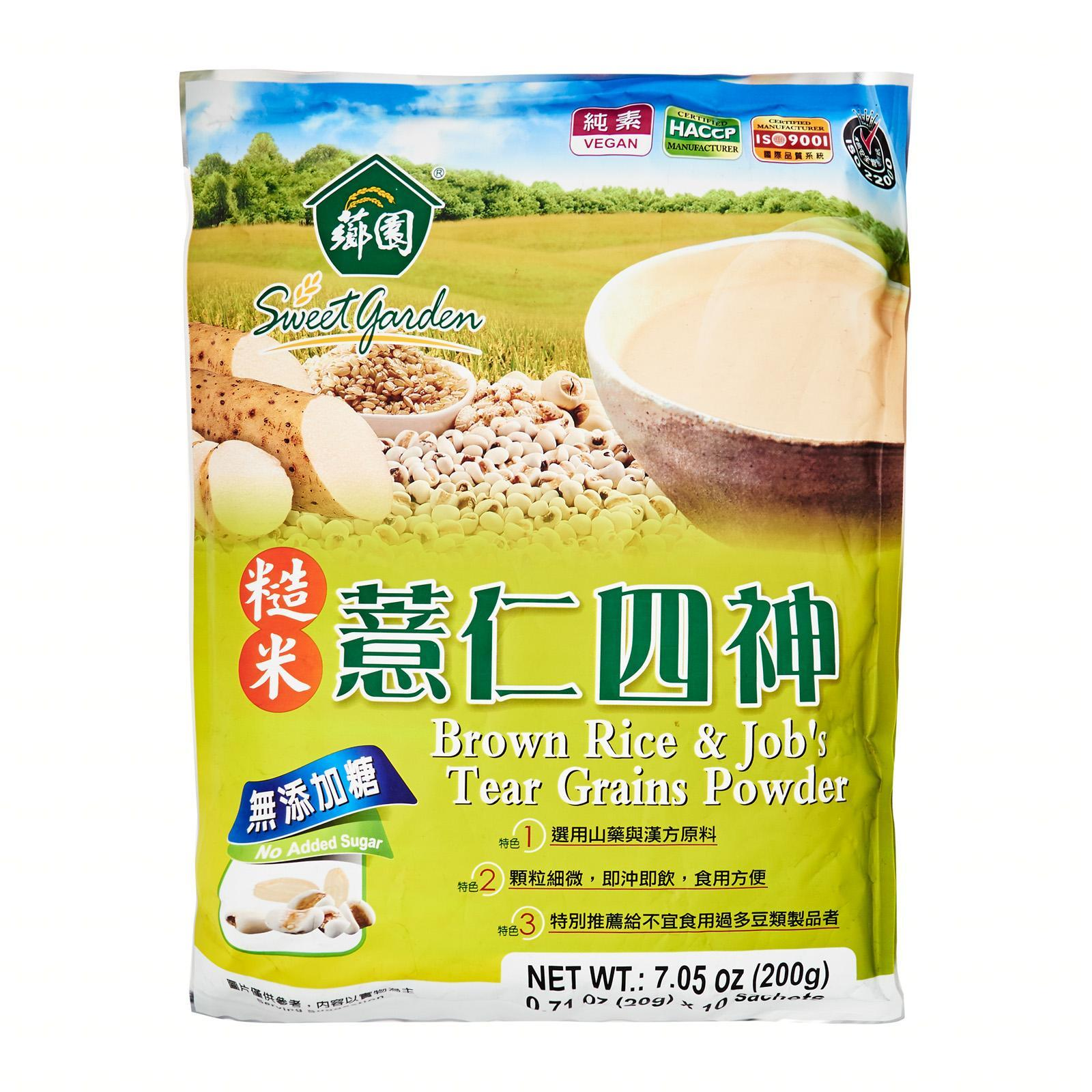 SWEET GARDEN Brown Rice And Job's Tear Grains Instant Powder