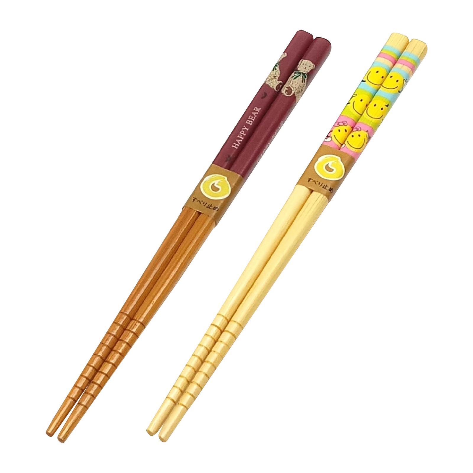 Vesta Decal Bamboo Children Chopsticks 18CM (2PCS)