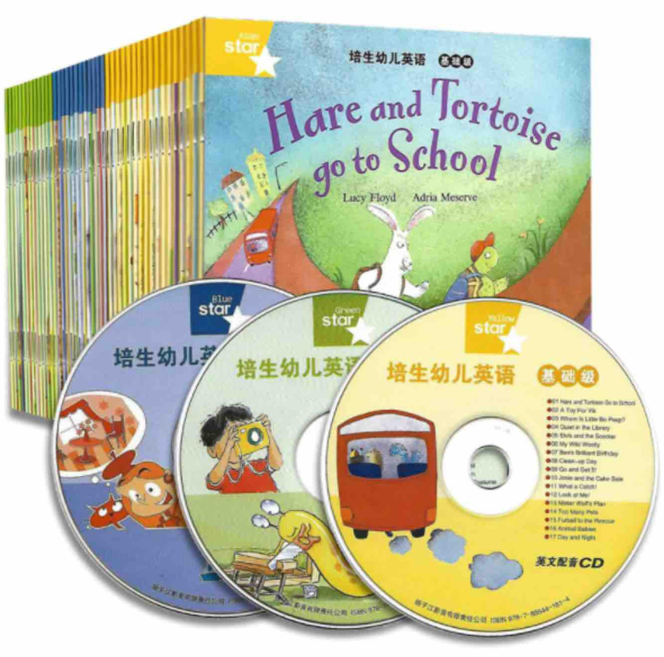 42 Audio English storybooks for young readers..3CD (with free gifts)