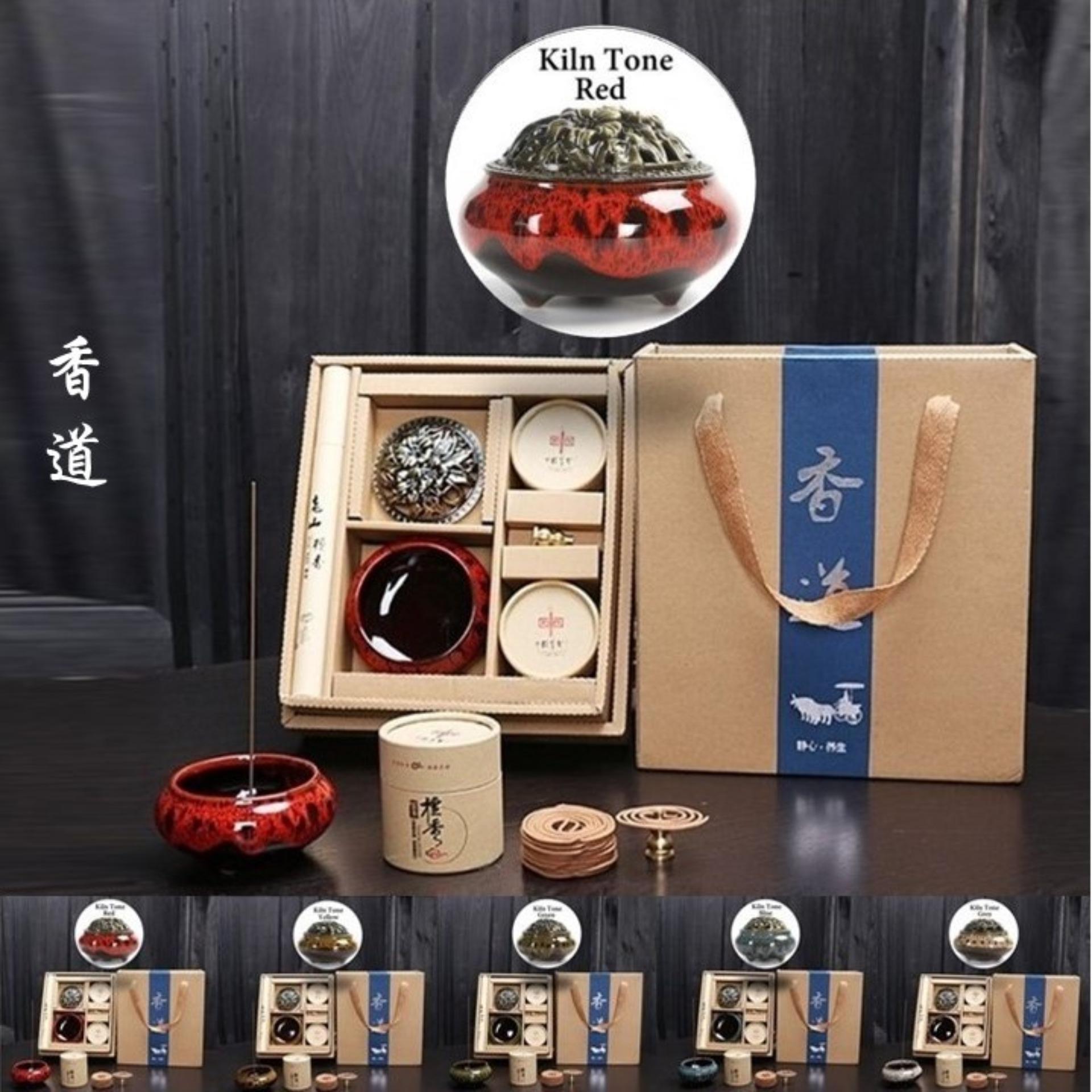 (变窑) Exquisite Ceramic Carved Incense Burner Set comes with incense joss sticks, coils / joss holder