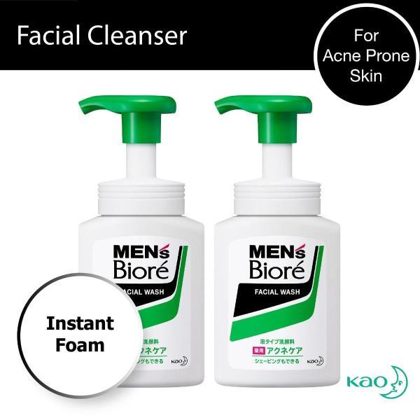 Buy Mens Biore Double Acne Control Instant Foaming Wash 150ml x 2 Singapore