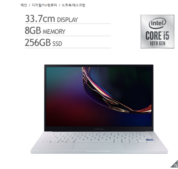Samsung Galaxy Book Ion NT930XCJ-KF58