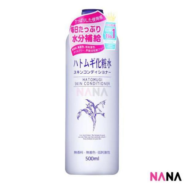 Buy Hatomugi Skin Conditioner Hatomugi Lotion 500ml (Brand Change to Hatomugi) Singapore