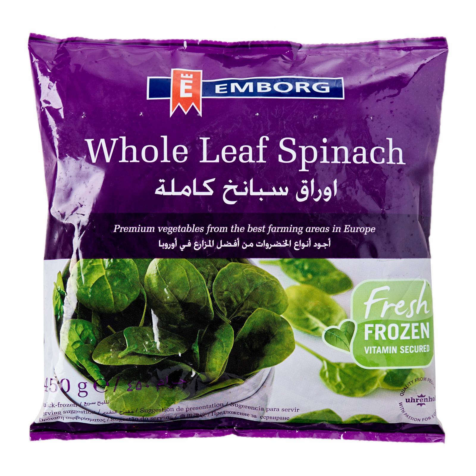 Emborg Whole Leaf Spinach - Frozen By Redmart.