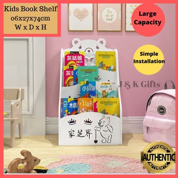 I LIKE READING 60x27x74cm Kids Book Rack Storage Bookshelf, Floor Bookshelf with Book Shelves, Home Furniture Organizer Storage Cabinet Bookcase/Bear Pattern