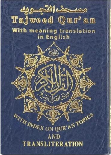 Alquran Pocket Size Tajweed Quran Translation Transliteration Dar Al (Blue)