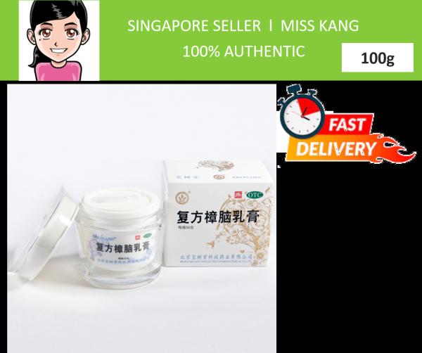Buy Bao Shu Tang Bao Fu Ling Compound Camphor Cream 100g Singapore