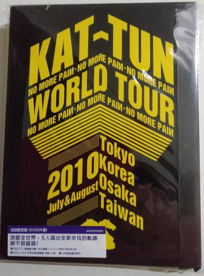 KAT-TUN -NO MORE PAIN-2010世界巡迴演唱會 First Pressed Release Edition DVD