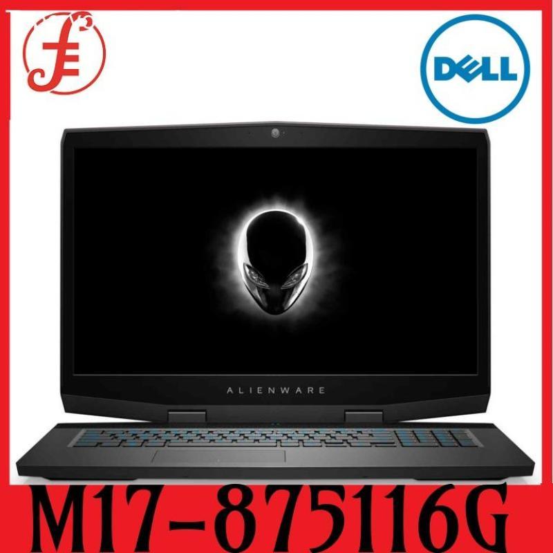 DELL M17-875116G-W10 ALIENWARE 17.3IN INTEL CORE I7-8750H 16GB 1TB+256GB 8GB SSHD WIN 10 (M17-875116G)