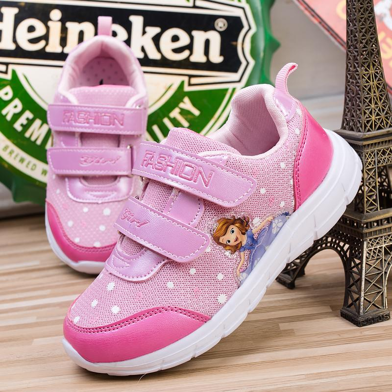 be67c79ea71b94 Sophia Princess Children's Shoes Little Girl Spring And Autumn Children's  Shoes Girls Athletic Shoes Mesh Breathable