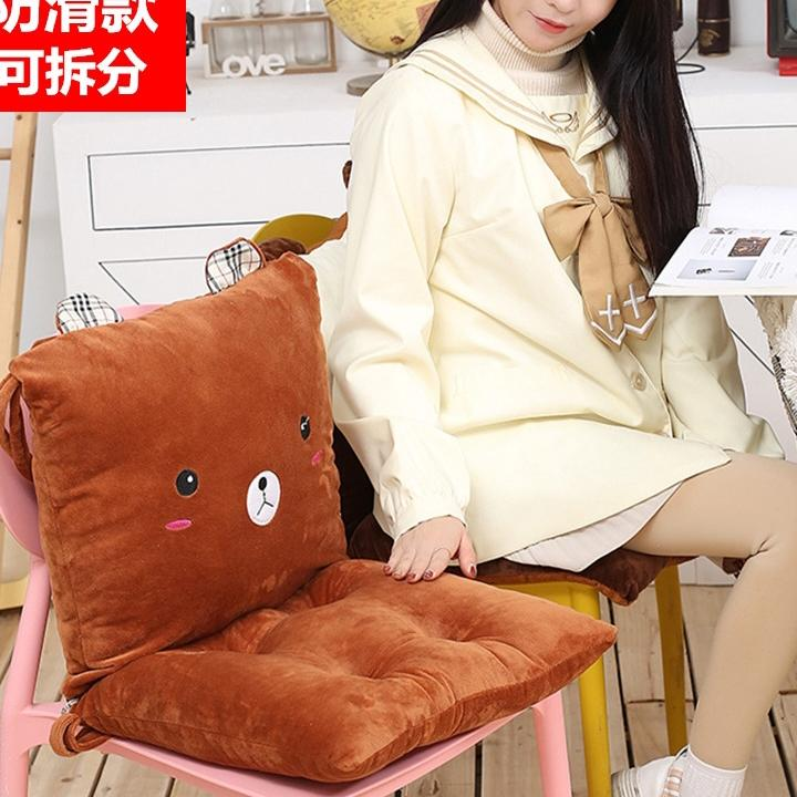 chair cushion☋☃Connected Car cushion All-in-one office cushions dormitory stude