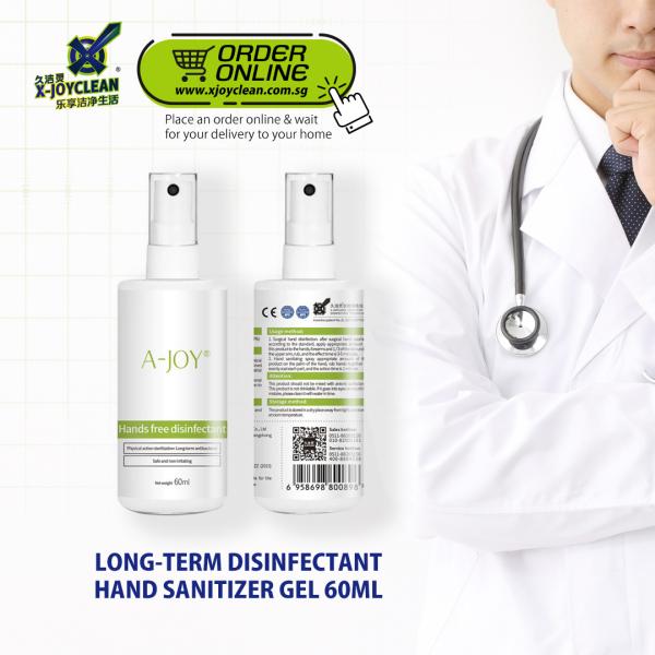Buy Xjoyclean Hand Sanitizer Gel 60ml Singapore